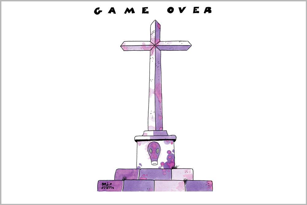 """Camiseta de mujer """"Game Over"""", de Miguel Ángel Martín"""